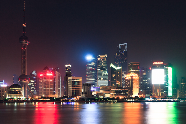 View of the Shanghai city at night